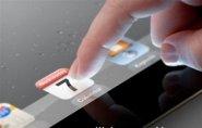 У портфелі «Фарм-РОСТ» з'явилася нова послуга - «Візуалізація презентацій для роботи з провізорами та лікарями» за допомогою планшетів