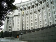 Кабінет Міністрів України скасував подання паспорту аптечного закладу для отримання ліцензії