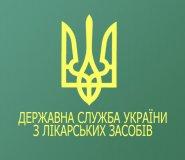 Михайло Пасічник призначений Головою Держлікслужби України