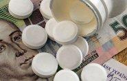 Рахункова палата: Знизити вартість ліків допоможуть страхова медицина і відшкодування цін населенню